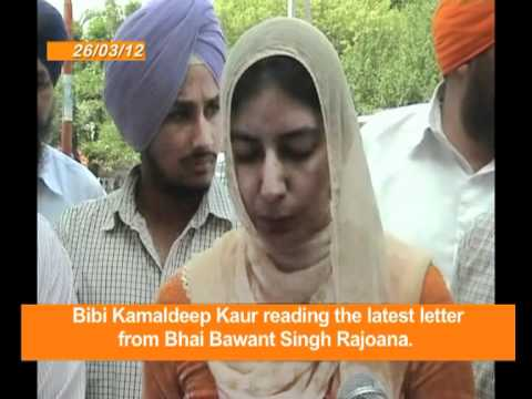 BHAI BALWANT SINGH RAJOANA LETTER READ BY HIS SISTER.