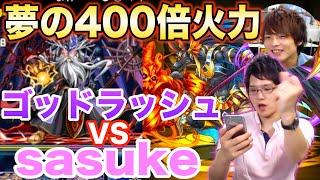 getlinkyoutube.com-【パズドラ】sasukeが魅せる!覚醒アヌビスパで神世界(ゴッドラッシュ)に挑戦!