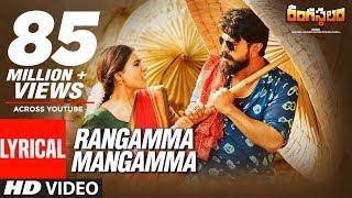 Rangamma Mangamma Lyrical Video Song || Rangasthalam Songs || Ram Charan, Samantha, Devi Sri Prasad width=