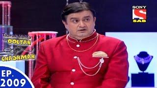 Taarak Mehta Ka Ooltah Chashmah - तारक मेहता - Episode 2009 - 24th August, 2016