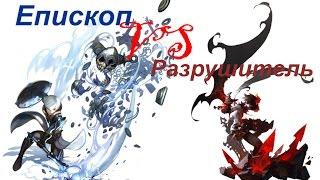 getlinkyoutube.com-Dragon Nest Епископ vs Разрушитель