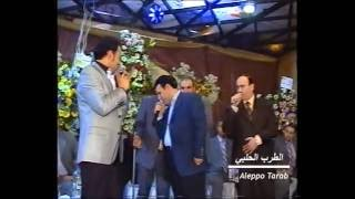 getlinkyoutube.com-الطرب الحلبي| وصلة موشحات| أحمد أزرق-مصطفى هلال-ربيع الشهير