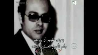 getlinkyoutube.com-وثائقي أشرف مروان الجاسوس المثالي