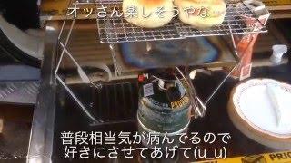 getlinkyoutube.com-デリカD5カスタム ひとりアウトドア朝食!