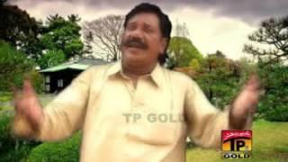 Rutey Kukar Namari   Manzoor Kirloo   Album 4   Saraiki Funny Song   Official Video