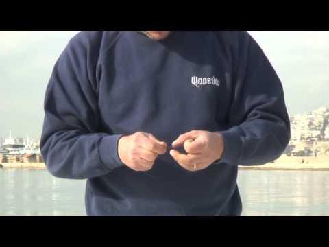 Αρματωσιά για Rock fishing