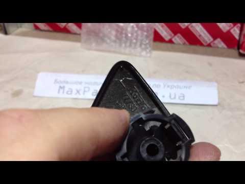 8538260070C-C0 Крышка форсунки омывателя фары левая Toyota Prado 120