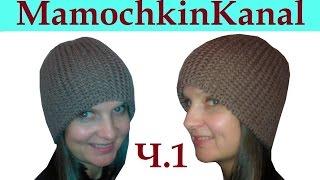 getlinkyoutube.com-Шапка Вязание крючком 1 Узор для Зимней теплой шапки Crochet winter hat pattern