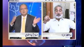 getlinkyoutube.com-Nadeem Malik Live, 28 April 2015 Samaa Tv
