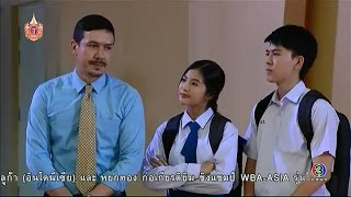 getlinkyoutube.com-น้องใหม่ร้ายบริสุทธิ์ | ตอน ปณิธานปีใหม่ | 14-03-58 | Thai TV3 Official