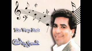 getlinkyoutube.com-الخسيس موال - أحمد عدوية