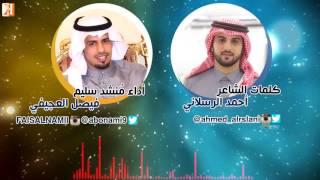 getlinkyoutube.com-شيلة - بنت السعودية