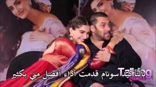 getlinkyoutube.com-سلمان خان و سونام كابور : لقاء مترجم ج1  Salman Khan & Sonam Kapoor interviewP1