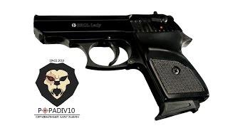 Сигнальный пистолет Ekol Lady. Купить popadiv10.ru