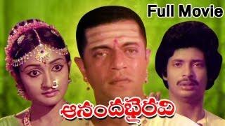 getlinkyoutube.com-Ananda Bhairavi Full Length Telugu Movie