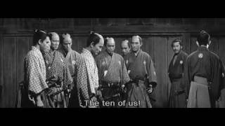 Sanjuro (1962)