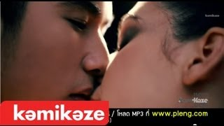 getlinkyoutube.com-K-OTIC -  ทิ้งเขาซะ (Leave Him) [MV]