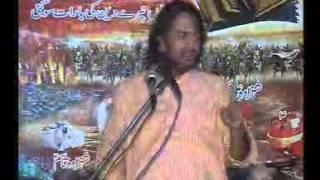 getlinkyoutube.com-Wasehat Allama Nasir Abbas Agir maen Qatill ho jaoun
