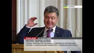 Петр порошенко покинет пост президента