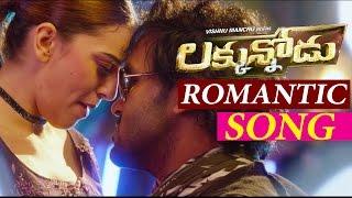 getlinkyoutube.com-Lakkunnodu Movie Romantic Song Trailer || Manchu Vishnu Lakkunnodu || Raasa Leela