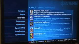 getlinkyoutube.com-BestRussianTV через Samsung Smart TV