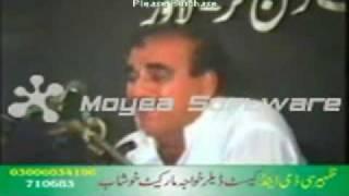 getlinkyoutube.com-Riaz Shah Moch - Tayari Madina se Karbla 6/6