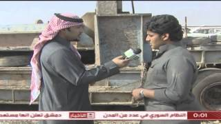 getlinkyoutube.com-برنامج لماذا I يكشف فضائح تشليح حائر الرياض HD