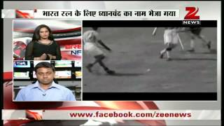 Sports Ministry nominates Dhyan Chand for Bharat Ratna