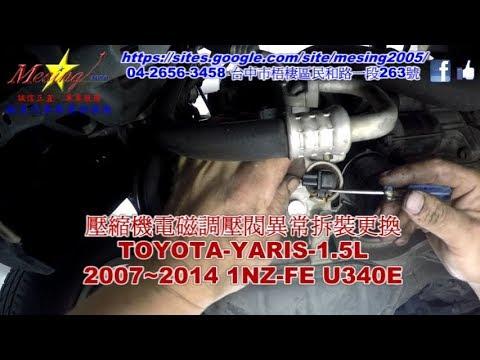 A/C Compressor Solenoid Valve Abnormal Replacement TOYOTA YARIS 1.5L 2007~2014 1NZ-FE U340E