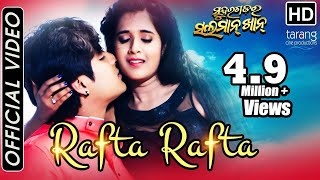 Rafta Rafta - Official Video | Sundergarh Ra Salman Khan | Babushan, Divya