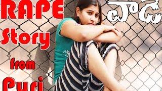 getlinkyoutube.com-Vaade - New Telugu Short Film 2015