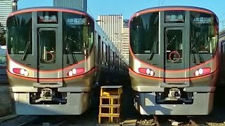 getlinkyoutube.com-【JR西日本】 大阪環状線専用新型車両「323系」一般公開