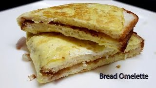 getlinkyoutube.com-How to make Bread Omelette in Easy way (in Telugu Vantalu with Eng Sub Titles)