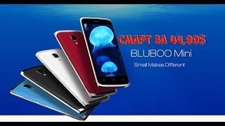 getlinkyoutube.com-Bluboo mini - Смарт за 44,99$