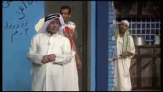 الطرطنقي مقاطع مختاره مضحكه طارق العلي داوود حسين