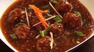 getlinkyoutube.com-Vegetable Manchurian Recipe