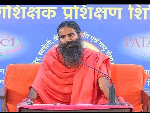 Jeevan & Adhyatm: Swami Ramdev | 25 April 2017 (Part 2)