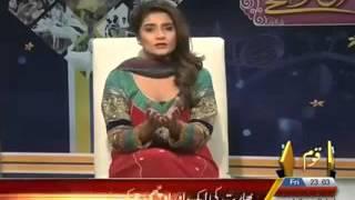 getlinkyoutube.com-Should Beenish Saleem wear this type of dress On Eid Show?