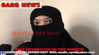 "getlinkyoutube.com-BARQ NEWS..MD.AKBAR HE SOLD HIS DAUGHTER 6 TIMES NOW SHE APPROACHED POLICE FOR HELP ""BARQ SPECIAL"""