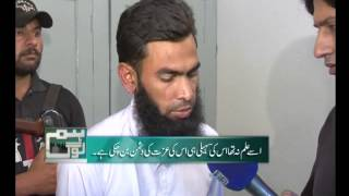getlinkyoutube.com-Hum Log, May 17, 2014