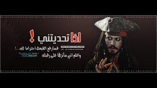 getlinkyoutube.com-تصميم غلاف فيس بوك احترافي مع تحميل الملحقات 2015 HD ||علي ابراهيم الزيرجاوي || #10