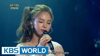 getlinkyoutube.com-Song SoHee - Lost | 송소희 - 방황 [Immortal Songs 2]
