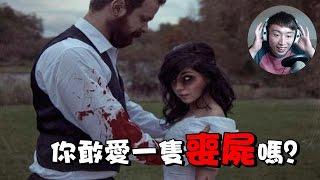 getlinkyoutube.com-我愛上了一隻喪屍?:I saw her standing there