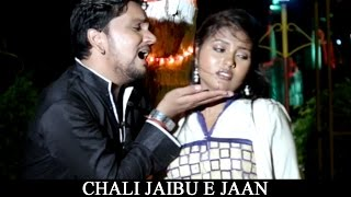 getlinkyoutube.com-Chaali Jaaibo E Jaan - Gunjan Singh || Bhojpuri Sad Song ||  Bhojpuri Hot Songs New 2016