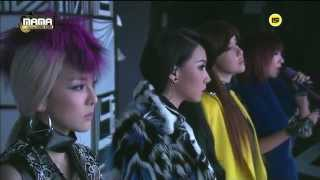 getlinkyoutube.com-투애니원(2NE1) - Lonely + 그리워해요(Missing You) at 2013 MAMA