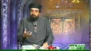 Tafseer e Quran By Allama Shafaat Rasool PARA No 29 Part 2