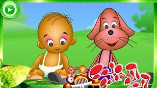 Malayalam Animation For Children - Po Po Pe Pe - Malayalam Animation Videos Part -5 [HD]