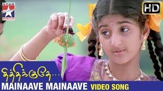 Ranaranga Kannada Movie Songs