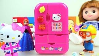 getlinkyoutube.com-Hello Kitty refrigerator toy with Baby Doll Pororo