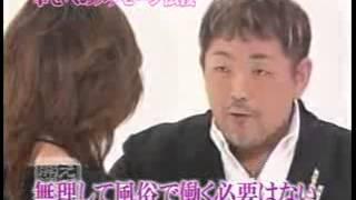 getlinkyoutube.com-えぐら 江原啓之 2-2